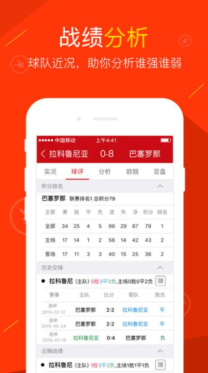 3g彩票惠彩大乐透彩票软件官网下载