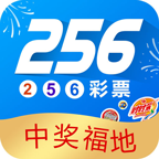 256彩票客户端1.0.0官网下载