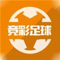 竞彩足球彩票app下载