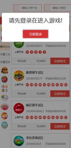 大发彩票APP安卓版app下载