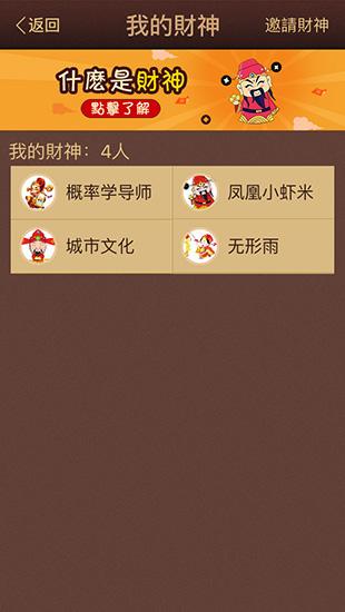 六盒宝典官方下载最新版安卓版