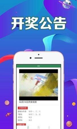 新宝彩票官网下载