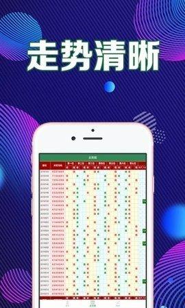 优盈彩票官网下载
