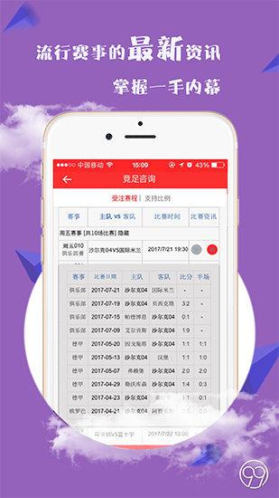 皇冠彩票app下载
