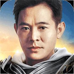 奇迹MU李连杰版 V1.4.5 破解版