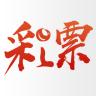 龙8国际娱乐彩票安卓版下载