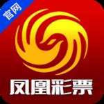 凤凰彩票安卓版app下载