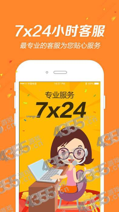 尚合彩票app下载