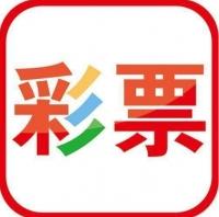 瑞彩祥云彩票app下载
