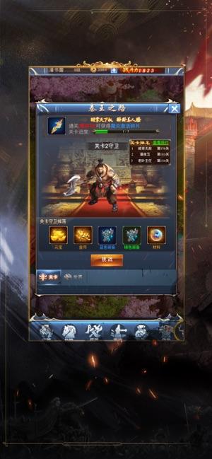 王�嘟�山:�l�c���hV1.0 �O果版