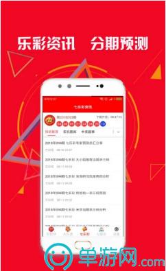 8199cc彩客网app下载