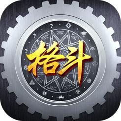 格斗�C人�� V1.0 安卓版
