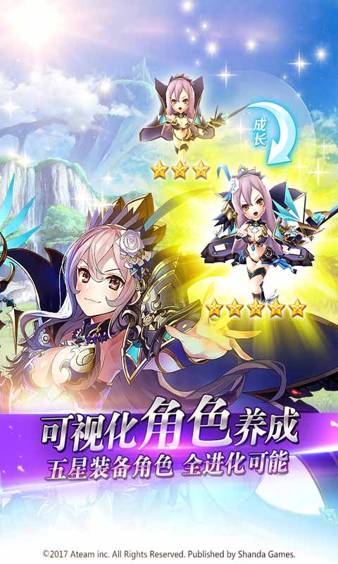 神域召�景沧堪�V6.0.0 最新版