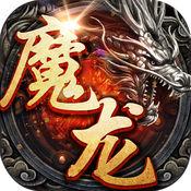 热血霸业OL屠龙 V1.0.1 苹果版