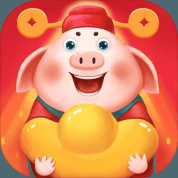 养猪大亨 V1.0 破解版