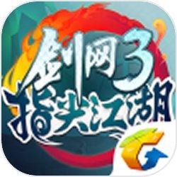 剑网3指尖江湖 V1.4.1 最新版