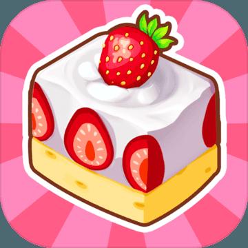 浪漫甜品屋 V1.0 安卓版