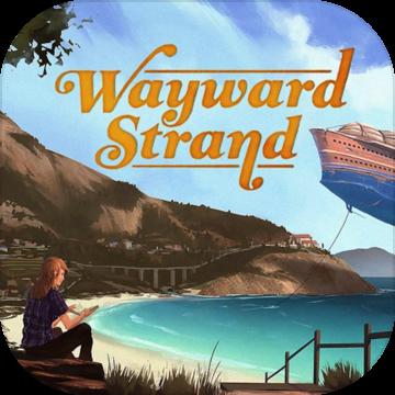 WaywardStrand V1.0 安卓版