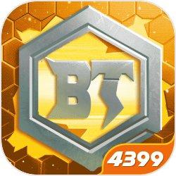 堡垒前线:破坏与创造 V3.3.1471 无限钻石版