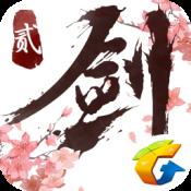 剑侠情缘2剑歌行 V5.3 官方版
