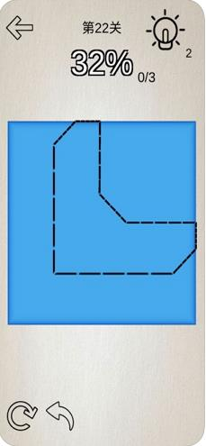 折纸解谜V1.0 IOS版
