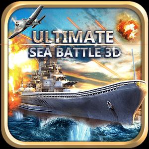 海战战舰3D V5.1.5 安卓版