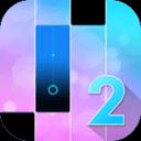 魔幻钢琴2 V1.2.8 安卓版