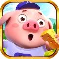 养猪大亨 V1.0 中文版
