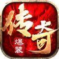 龙刀霸世 V1.0 安卓版