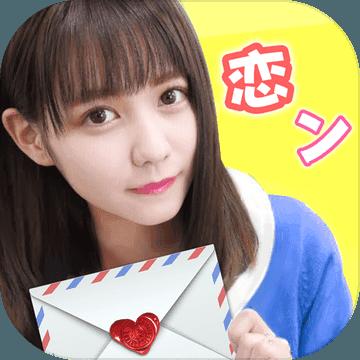 恋爱ing:邻家女孩 V1.1 破解版
