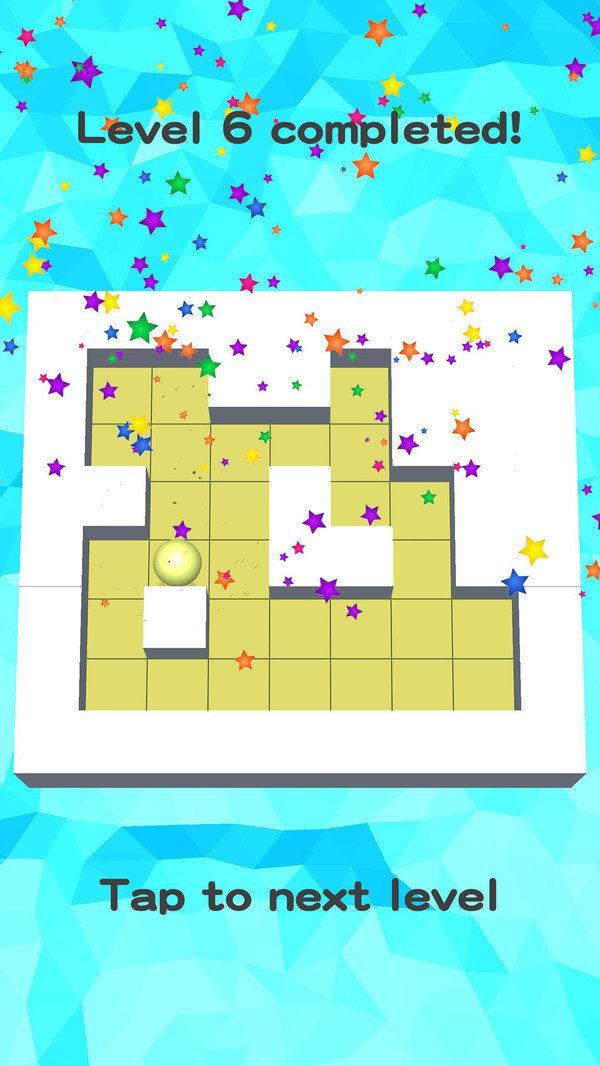 不思议彩色迷宫V1.0 破解版