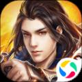 纵剑仙界之九州缥缈记 V2.0 安卓版