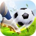足球十一人 V1.0 安卓版