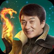 成龙龙城争霸 V1.0 安卓版