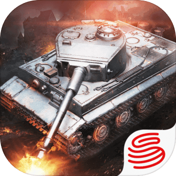 坦克连 V1.0.20 竞技版