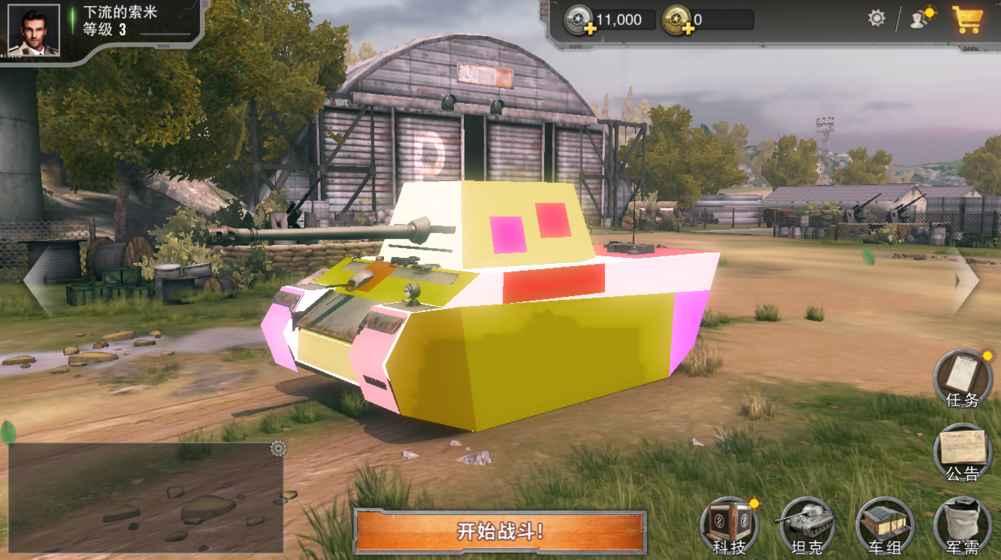 坦克连手游是一款网易的战争题材射击手游,游戏将带玩家体验刺激紧张的枪林弹雨,游戏画面比较精致,玩法多元化,采用摇杆以及按键的操作模式,可以自动瞄准,快来开炮吧!