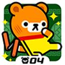 塌屁熊:功夫战争 V3.5 最新版