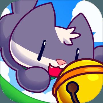 超级猫兄弟 V1.0.12 破解版