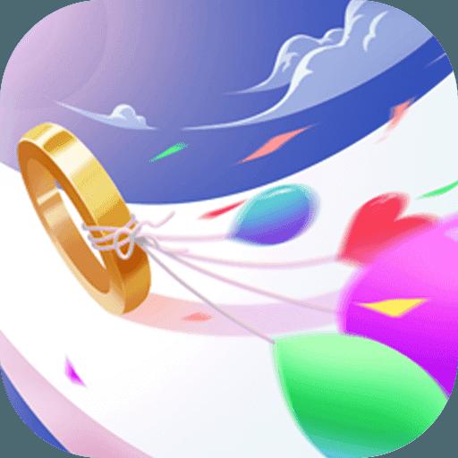 恋爱的指环3D V1.1 安卓版