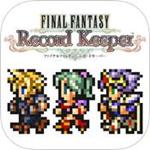 最终幻想:记录保持者 V3.6.7 苹果版