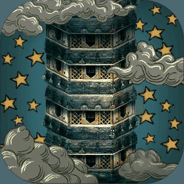 塔顶冒险 V1.0 安卓版