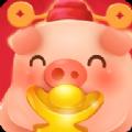 快乐养猪场 V1.3 安卓版