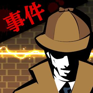 侦探X事件 V1.0 安卓版