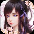 妖魔斩仙游戏下载-妖魔斩仙安卓版下载V1.0