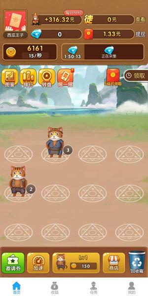 猫咪成长记游戏V1.0 破解版