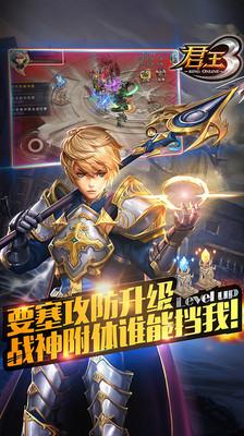 君王3:帝王之战V3.5.0 破解版