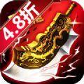 歃血屠龙 V1.10.0 安卓版