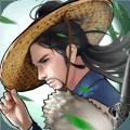 江湖百兵谱 V1.0 安卓版