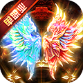 杀神斩单职业游戏下载-杀神斩单职业安卓版下载V1.0
