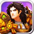 王座战争 V1.3.5 破解版